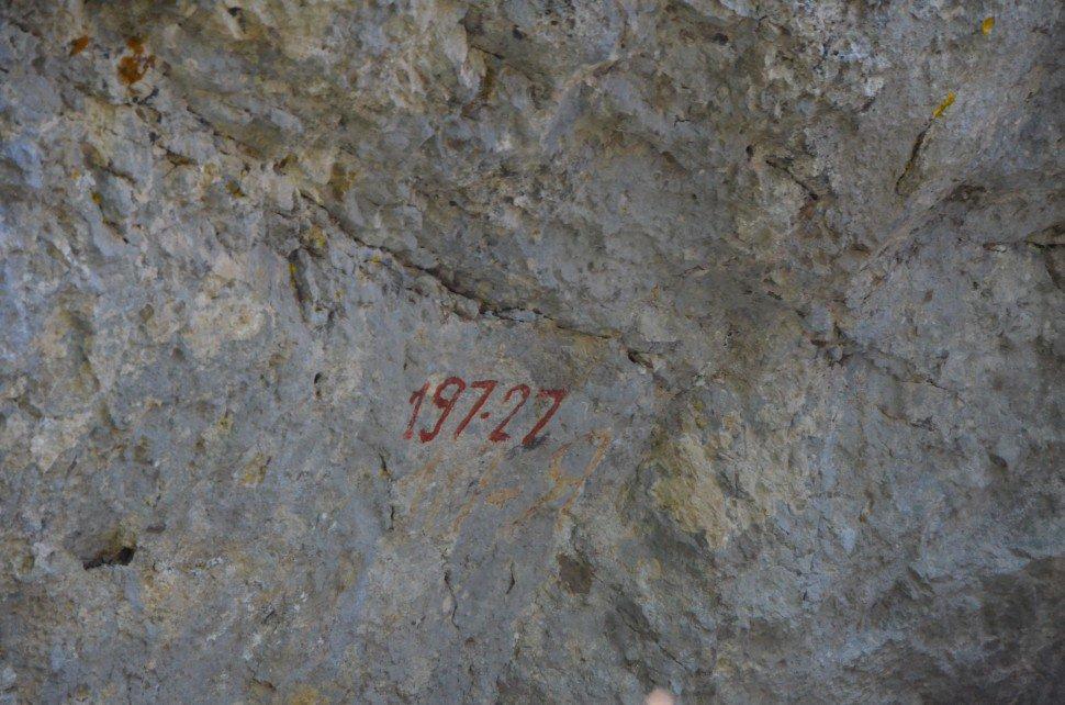 Пещера Пастушья
